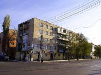 Astrakhan, Admiral Nakhimov st, house 127. Apartment house