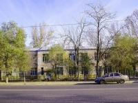 улица Адмирала Нахимова, дом 133. Областной кардиологический диспансер