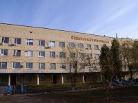 улица Адмирала Нахимова, дом 135. поликлиника