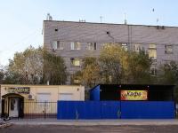 Астрахань, улица Адмирала Нахимова, дом 135. поликлиника