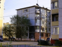 Astrakhan, Admiral Nakhimov st, house 137 к.1. Apartment house