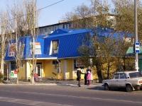 Astrakhan, Admiral Nakhimov st, house 139А. store