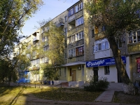 Astrakhan, Admiral Nakhimov st, house 141. Apartment house