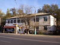 Astrakhan, Admiral Nakhimov st, house 147. Apartment house with a store on the ground-floor