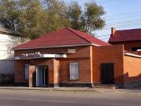 Астрахань, магазин Домик, улица Адмирала Нахимова, дом 149