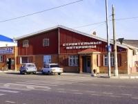Астрахань, улица Адмирала Нахимова, дом 153. магазин