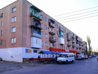Astrakhan, 1st Kotelnaya st, house 2. Apartment house