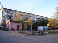 Astrakhan, 1st Kotelnaya st, house 4А. Apartment house