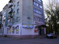 Astrakhan, 1st Liteynaya st, house 2А. Apartment house