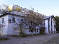 Астрахань, общежитие Профессионального Училища № 3 ГОУ, улица Литейная 1-я, дом 2