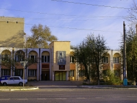 Astrakhan, 1st Liteynaya st, house 10А. Apartment house