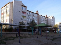 Astrakhan, Admiral Makarov st, house 5. Apartment house