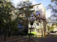 Астрахань, улица Александрова, дом 5А. многоквартирный дом