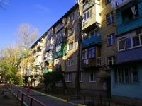 Астрахань, улица Александрова, дом 5. многоквартирный дом