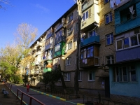 Astrakhan, Aleksandrov st, house 5. Apartment house