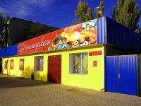 Astrakhan, Aleksandrov st, house 9А/76. store