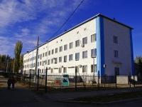 улица Александрова, дом 9А. больница