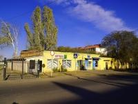 Астрахань, улица Александрова, дом 19. многофункциональное здание