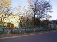 """阿斯特拉罕, 幼儿园 №28 """"Чайка"""", Bezzhonov st, 房屋 80А"""