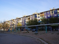 阿斯特拉罕, Bezzhonov st, 房屋 88. 公寓楼