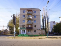neighbour house: st. Bezzhonov, house 90. Apartment house