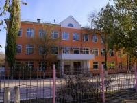阿斯特拉罕, 学校 Школа одаренных детей им. А.П. Гужвина, Bezzhonov st, 房屋 103