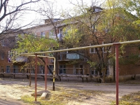 阿斯特拉罕, Polzunov st, 房屋 1. 公寓楼
