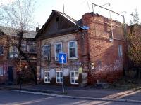Astrakhan, Naberezhnaya pervogo maya st, house 2. Apartment house