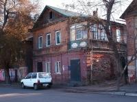 Астрахань, улица Набережная 1 мая, дом 4. многоквартирный дом