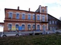 Астрахань, улица Набережная 1 мая, дом 18. многофункциональное здание