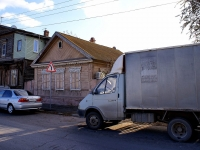 Astrakhan, Naberezhnaya pervogo maya st, house 20. Private house