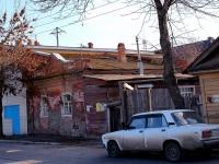 Astrakhan, Naberezhnaya pervogo maya st, house 24. Private house