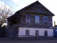 Астрахань, улица Набережная 1 мая, дом 30. индивидуальный дом