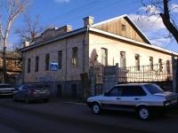 阿斯特拉罕, Naberezhnaya pervogo maya st, 房屋 34. 公寓楼