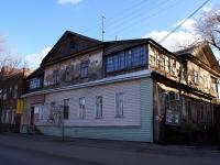 Astrakhan, Naberezhnaya pervogo maya st, house 36. Apartment house