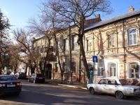Astrakhan, Naberezhnaya pervogo maya st, house 37. Apartment house