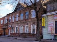 Astrakhan, Naberezhnaya pervogo maya st, house 38. office building