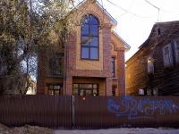 Astrakhan, Naberezhnaya pervogo maya st, house 42. Private house