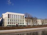 Астрахань, колледж Волго-каспийский морской рыбопромышленный колледж, улица Набережная 1 мая, дом 47
