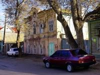 Astrakhan, Naberezhnaya pervogo maya st, house 48. Apartment house
