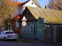 Астрахань, улица Набережная 1 мая, дом 50. индивидуальный дом