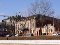 Astrakhan, school Специальная коррекционная общеобразовательная школа-интернат №5 для обучающихся воспитанников с ограниченными возможностями здоровья, Naberezhnaya pervogo maya st, house 53