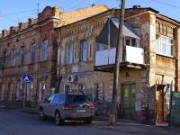 Astrakhan, Naberezhnaya pervogo maya st, house 54. Apartment house