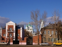 Astrakhan, Naberezhnaya pervogo maya st, house 55. Social and welfare services