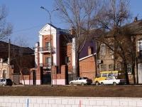 Astrakhan, Naberezhnaya pervogo maya st, house 55. Social and welfare services