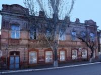 Астрахань, улица Набережная 1 мая, дом 56. многоквартирный дом