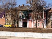 Астрахань, улица Набережная 1 мая, дом 57. многоквартирный дом
