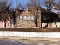 Астрахань, улица Набережная 1 мая, дом 59. многоквартирный дом