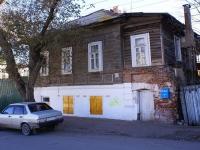 Астрахань, улица Набережная 1 мая, дом 60. многоквартирный дом