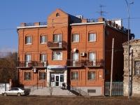 Астрахань, улица Набережная 1 мая, дом 65. офисное здание